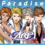 ARP 「Paradise」